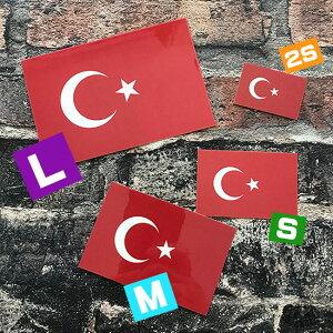 世界の国旗デカール・トルコ
