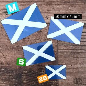 世界の国旗ステッカー・スコットランド