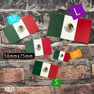 メキシコ国旗&地域の旗ステッカー<スーツケースや車にも貼れる世界の国旗シール>