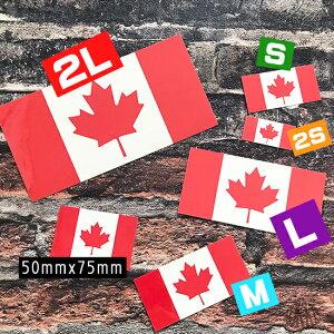 世界の国旗デカール・カナダ