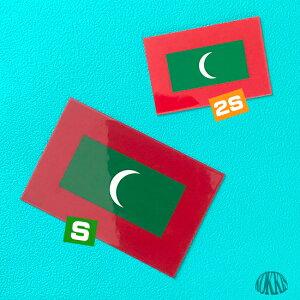 国旗ステッカー・2Sモルディブ<スーツケースやスマホ・車にも貼れる世界の国旗シール>_kokkis