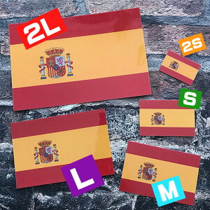 屋外対候の国旗シール・スペイン国旗
