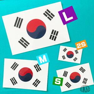 世界の国旗デカール・韓国