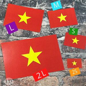 国旗ステッカー・Sベトナム<スーツケースや車にも貼れる世界の国旗シール>_kokkis