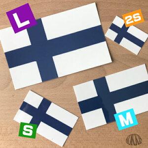 世界の国旗デカール・フィンランド