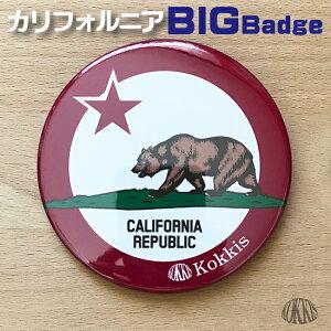 カリフォルニア州旗モチーフの缶バッヂ