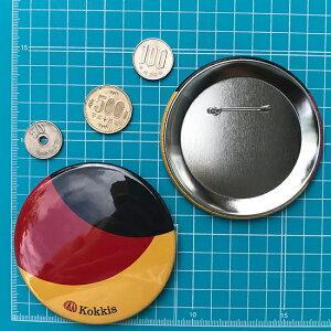 ドイツ国旗デザインのカンバッチ