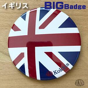 イギリス国旗モチーフの缶バッヂ