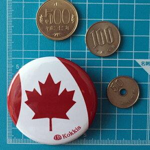 カナダ国旗デザインのカンバッチ