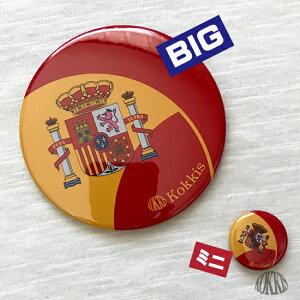 スペイン国旗の缶バッチ(ミニ)【デフォルメ・デザイン】(缶バッヂ缶バッジカンバッジカンバッヂカンバッチ)日本国旗日本の国旗日の丸日章旗日本代表応援