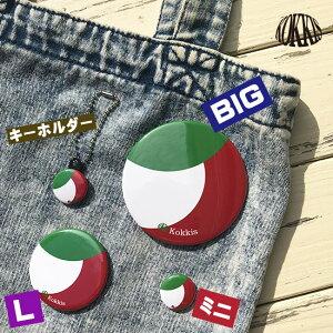 世界の国旗・イタリアの缶バッチ