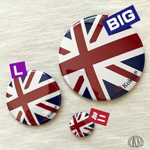 イギリス国旗の缶バッチ(L)【デフォルメ・デザイン】(缶バッヂ缶バッジカンバッジカンバッヂカンバッチ)UKユニオンジャックユニオンフラッグ英国U.K.イギリスの国旗