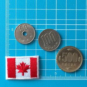 カナダの国旗アイロンワッペン・ミニ