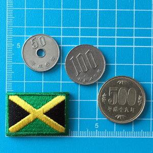 ジャマイカの国旗アイロンワッペン・ミニ