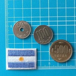 アルゼンチンの国旗アイロンワッペン・ミニ