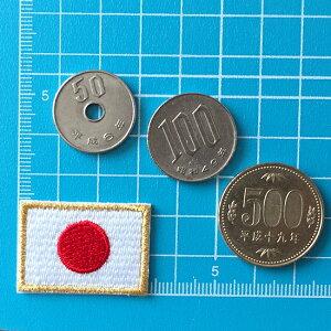 国旗アイロンワッペン・ミニ・日本国旗(日の丸)