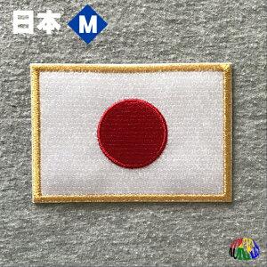 国旗アイロンワッペン・M・日本(日の丸)