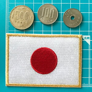 世界の国旗ワッペン・M・日本(日の丸)