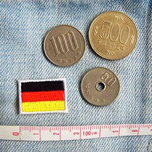 国旗アイロンワッペン・ドイツ