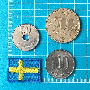 国旗アイロンワッペン・スウェーデン
