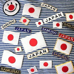 SAMURAIワッペンブルー×ゴールド×金文字(S)(サムライ魂でニッポン応援♪侍ネーム・アイロンパッチ青金)02P27May16