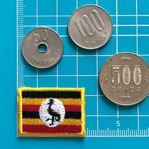 ウガンダの国旗アイロンワッペン・ミニ