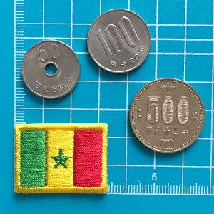 セネガルの国旗アイロンワッペン・ミニ