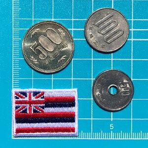 ハワイ州旗(ミニ)国旗アイロンワッペン