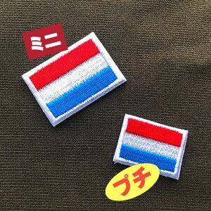 世界国旗パッチ・ミニ・オランダ
