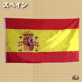 スペイン国旗 プチプライス★旗・フラッグ 155x85