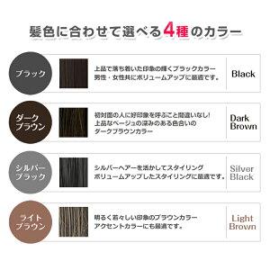 髪色にあわせて選べる4種のカラー