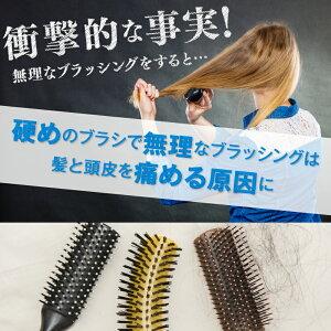 硬めのブラシで無理なブラッシングは髪と頭皮を痛める原因に