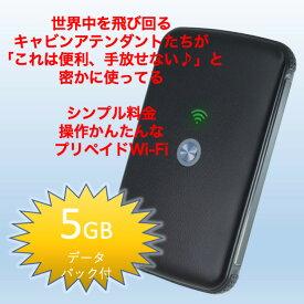 【楽天スーパSALE大特価・赤字覚悟!】【国内正規販売】SmartGo Pokefi(ポケファイ) 4G/LTE Pocket WiFi with 5GB data (Type -C)