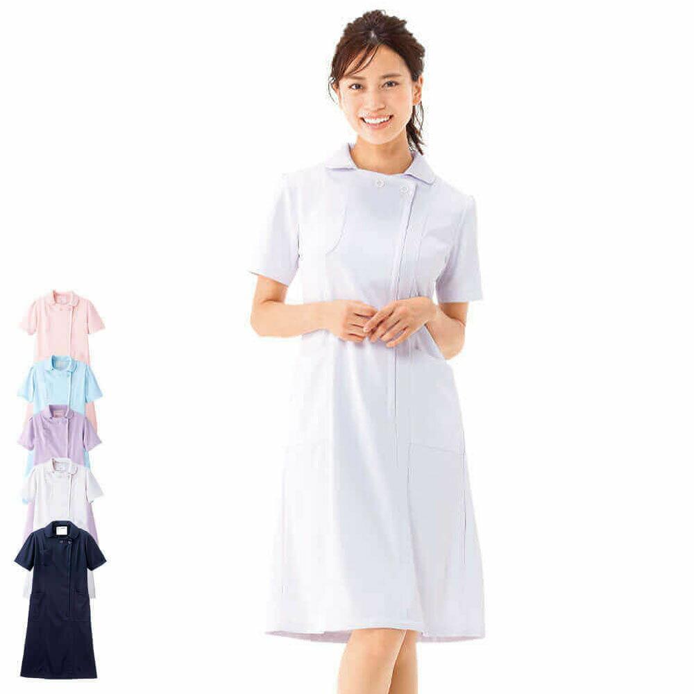 1101 定番ワンピース【医療 ナース 看護 白衣 女性 ユニフォーム エステ サロン 半袖】