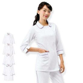 2309 オープンカラーパイピングジャケット(7分袖)(S〜3L)【医療 ナース 看護師 白衣 女性】