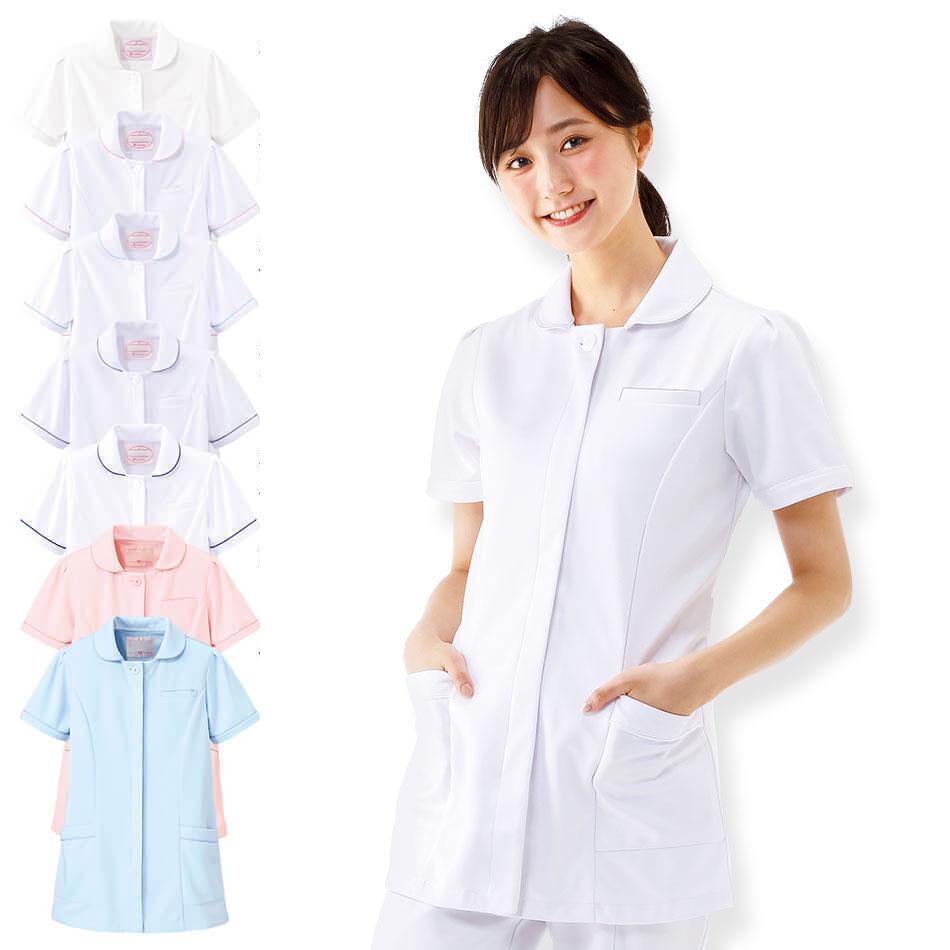 2311 シンプルパイピングジャケット【医療 ナース 看護師 白衣 女性】