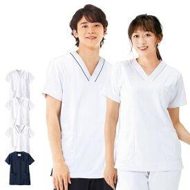 2343 マルチジャケット(男女兼用)【医療 ナース 看護師 白衣 レディース メンズ 女性 男性 男女兼用】