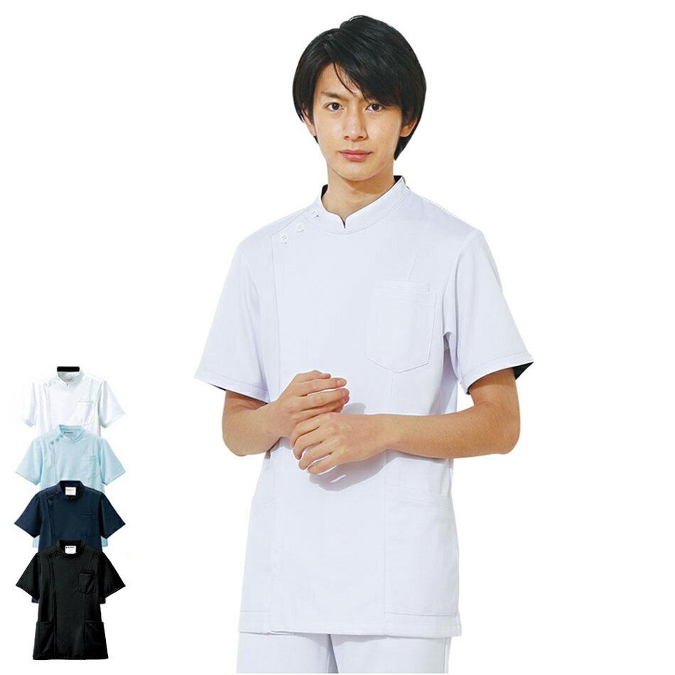 2347 ストレッチケーシージャケット(メンズ)S-4L【医療 医師 ナース 看護師 白衣 男性 メンズ 診察衣】