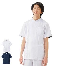 2478 アクティブストレッチクール ケーシージャケット(メンズ)【医療 ナース 看護 白衣 男性 涼しい 半袖 病院 ユニフォーム 制服】