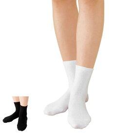 6110 お買得10足セット 【医療用 白 看護師 介護 病院 靴下 ナース ソックス 学生 スクールソックス】
