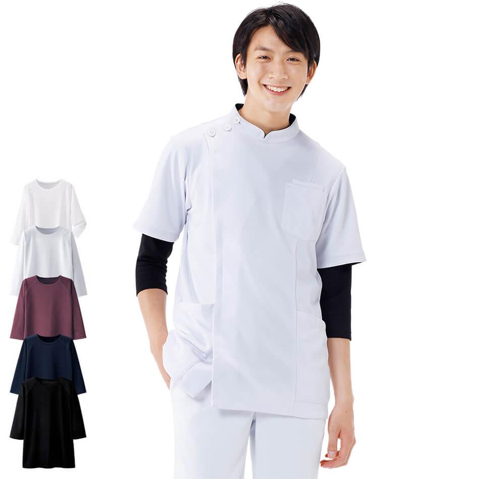 6167 吸汗速乾スクラブインナー(7分袖)【医療 ナース 看護 白衣 女性 男性】