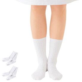 6222 リブソックス 2足セット【医療用 白 ソックス 看護 介護 病院 靴下 ナース 女性】