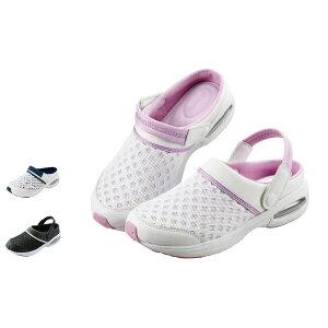 8317 2Way軽量エアーサボ(さらふわインソール)【ナースシューズ サンダル 看護師 介護 ケア 疲れにくい 軽い つっかけ メッシュ 通気性 靴】