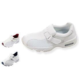 8601M シェスタースポーツシューズNo.533(メンズサイズ)【ナースシューズ 看護師 介護 ケア ヘルパー ムレ メンズ エアー入りソール 男性 メンズ 靴】