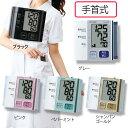 10354 シチズン電子血圧計CH-657F【ナース 小物 グッズ 看護 医療 介護 計測】