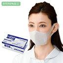 11499 ソフトーク超立体マスク(100枚入り)サージカルタイプ 【マスク 日本製 医療 看護師 介護 風邪 ウィルス 花粉 病…