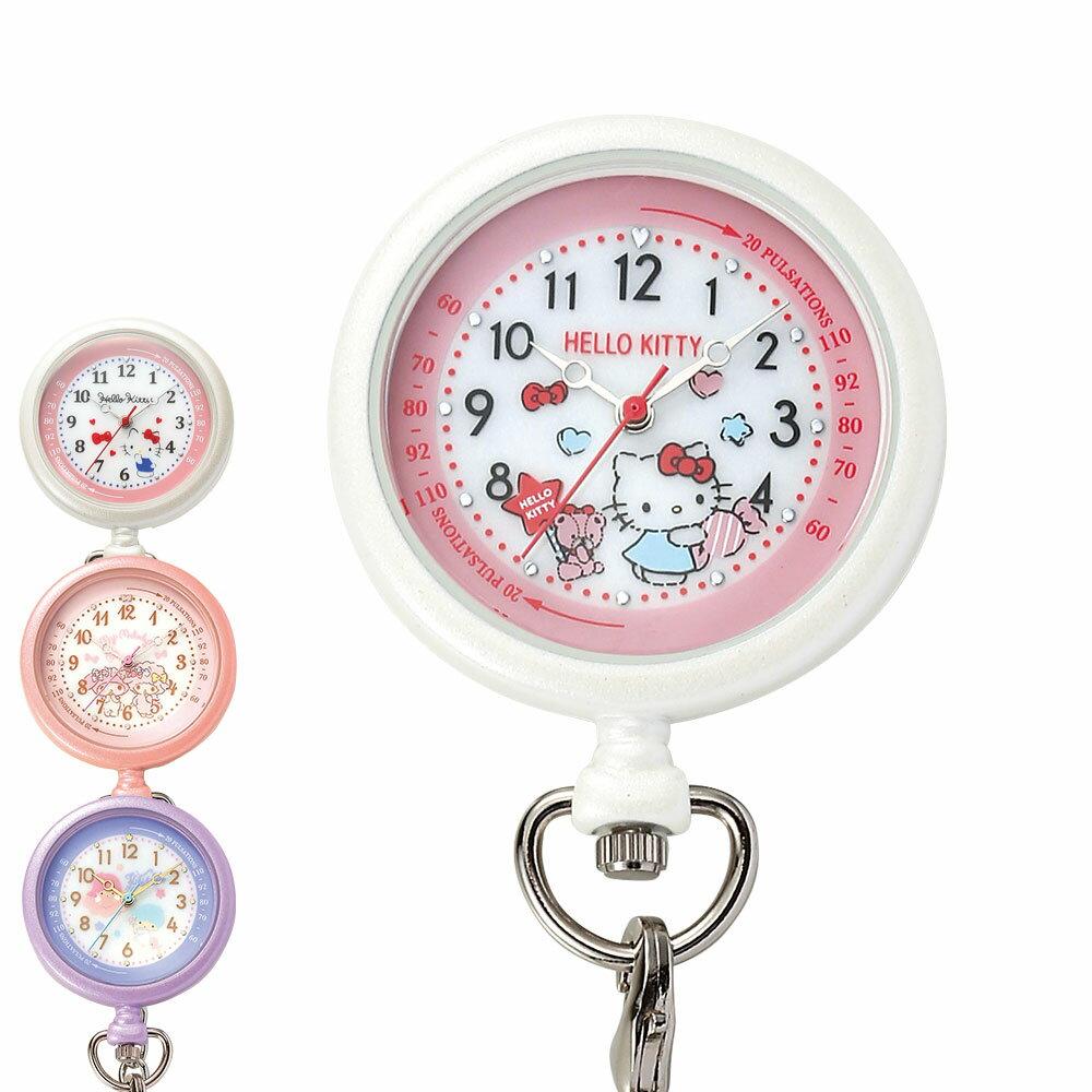 11621 サンリオ2wayナースウォッチ 【ナース 小物 グッズ 看護 医療 ウォッチ 時計】