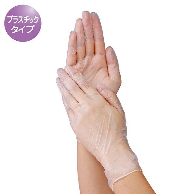 12302 スムースNPVグローブ 【ナース 小物 グッズ 看護 医療 介護】