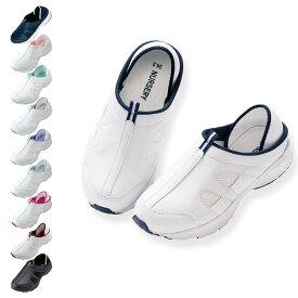 13127 定番2Wayデイリーシューズ【ナースシューズ 看護師 医療 病院 介護 靴 ケア ムレ 疲れにくい メッシュ 幅広 軽量 レディース メンズ 女性 男性 白 ホワイト 黒 ブラック 靴】