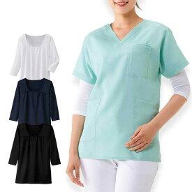 13251 スクラブインナー2(7分袖)【医療 ナース 看護師 白衣 女性 スクラブ 肌着 吸水速乾】